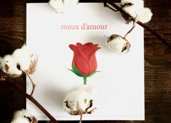 maux-d-amour-gael-barboza-mahuna-poesie